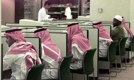 Arab browsing