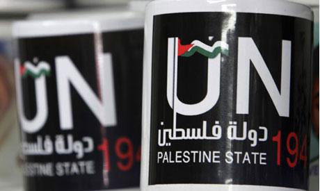 Palestine state