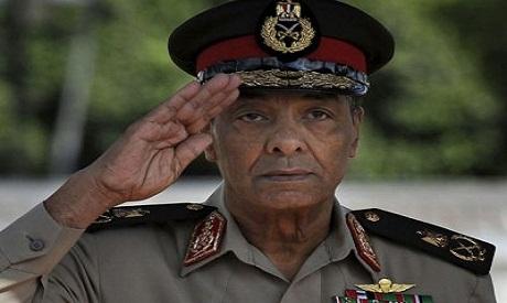 Field Marshal Tantawy