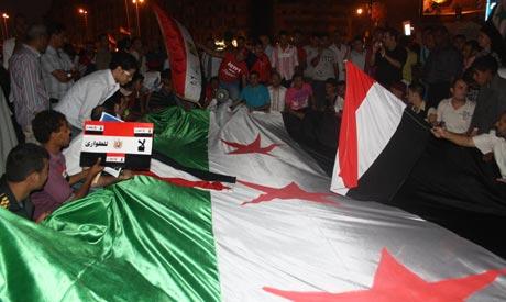 20 September, Tahrir