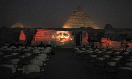 Pyramids screen