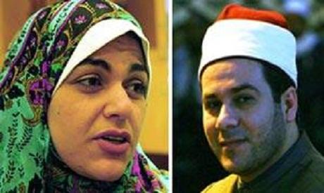 Nawara and Shahin