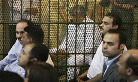 Hisham Talaat Mostafa Behind Bars