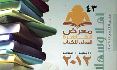 Cairo International Book Fair 2012: Cultural Agenda - Books - Ahram ...