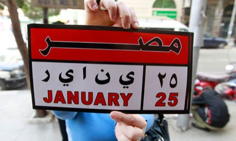 One day before the Egyptian revolution launched on January25, the Egyptian press barely discussed th
