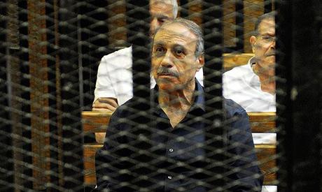 El Adly Trial