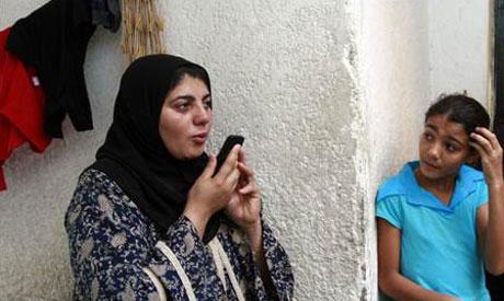 Egyptian mobile