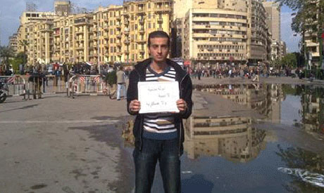 Nabil on Tahrir