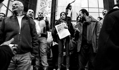 Protest in solidarity with Revolutionary Socialists and Egyptian Anarchists