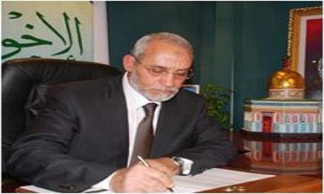Mohamed Badie ,the general guide of Muslim brotherhood