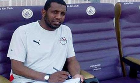 Egypt U-20 coach