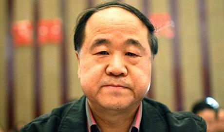 Chinese Mo Yan