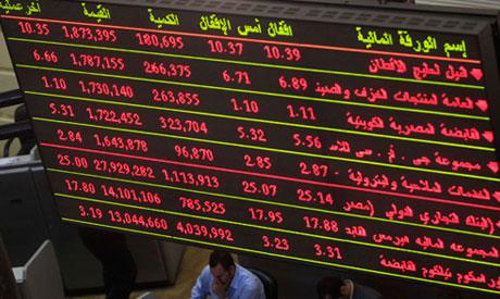 Pilgrimage season drives down Egyptian Bourse
