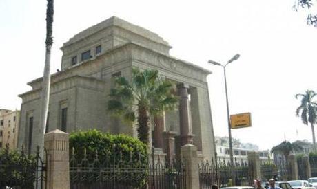 Saad Zaghloul Cultural Centre