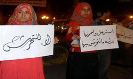 Silent stand in Damanhour to protest sexual harassment during Eid