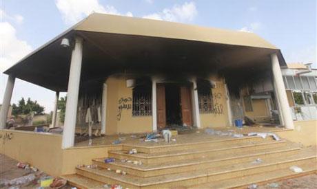 Benghazi US Consolate