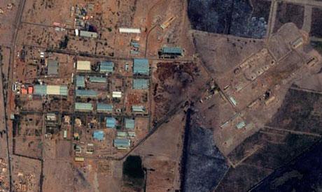 Sudan factory site
