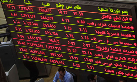 Egypt shares tumble 2pct on investors