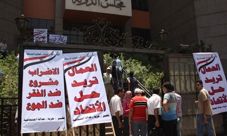 Egyptian labour movement