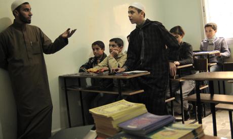 School in Syria