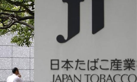Japan Tobacco to acquire Egyptian leading water pipe company