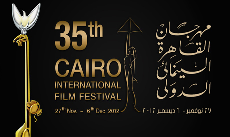 Cairo International Film Festival 2012