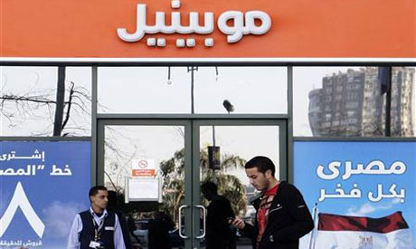 Egypt telecom Mobinil hopes to swing to profit in 2013