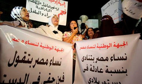Constitution raises questions in West over Egypt's fate
