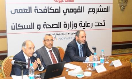 Anti-blindness Egypt