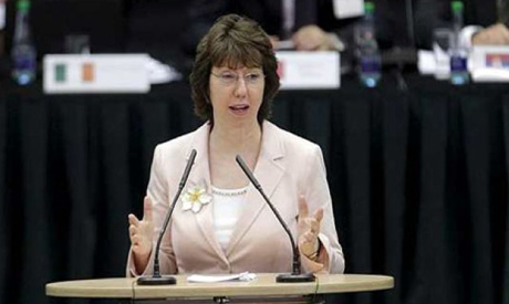 EU High Representative Catherine Ashton