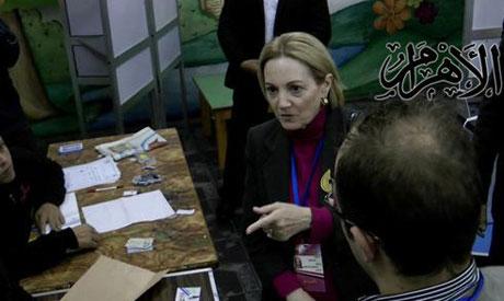 US Ambassador to Egypt