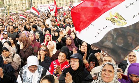 anti-constitutional declaration protests