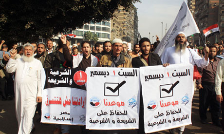 Islamist figures