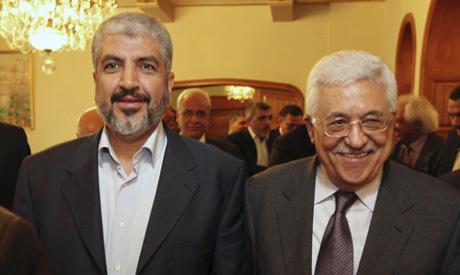Fatah & Hamas