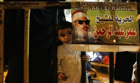 A protest in solidarity with Omar Abdel Rahman demanding his release