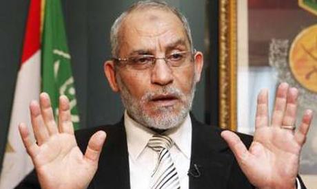 Mohamed Badie: