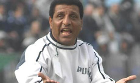 Farouk Ga