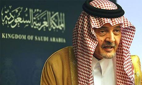 Saud Al-Fisal