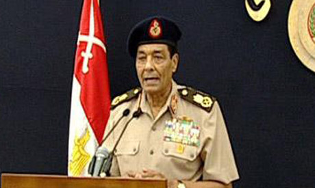 Field Marshal Hussein Tantawi