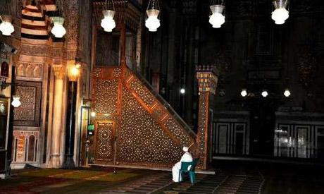 Al refaai mosque