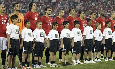The Egyptian national team