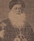 Macarius III