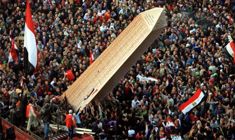 obelisk big