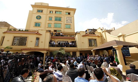Muslim brotherhood headquarter in Cairo