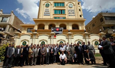 The Muslim brotherhood headquarter in Cairo
