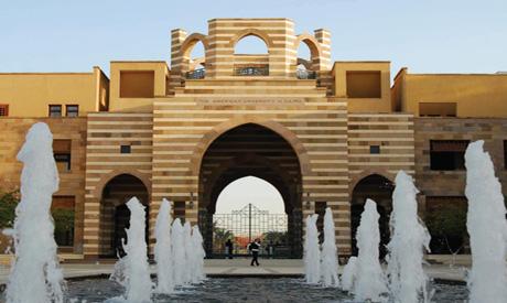 AUC New Cairo Campus