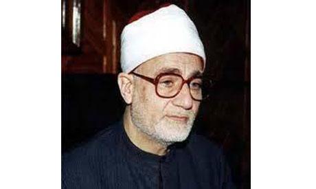 Nasr Farid Wassel