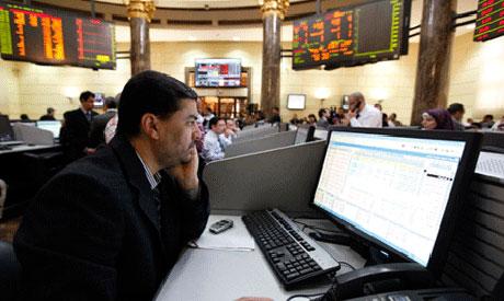 Egypt exchange