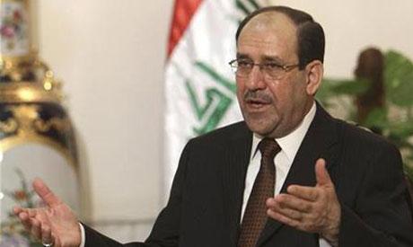 Al-Maliki
