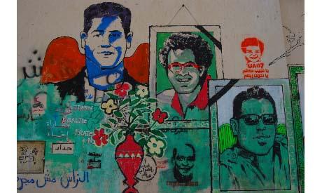 Mohamed Mahmoud Street